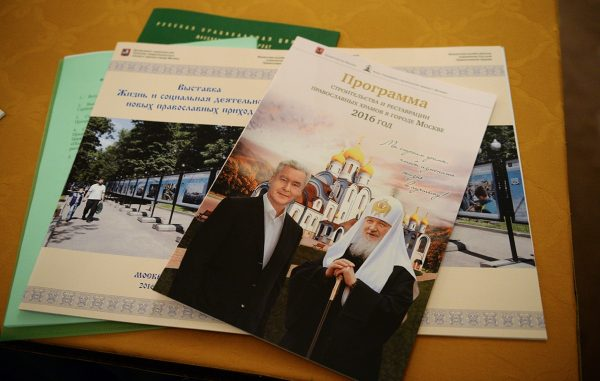 Советник мэра Москвы: Кризисы уходят, а храмы остаются на века