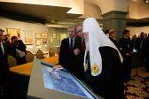 Патриарх Кирилл: Россия близко к сердцу приняла юбилей присутствия русских на Афоне