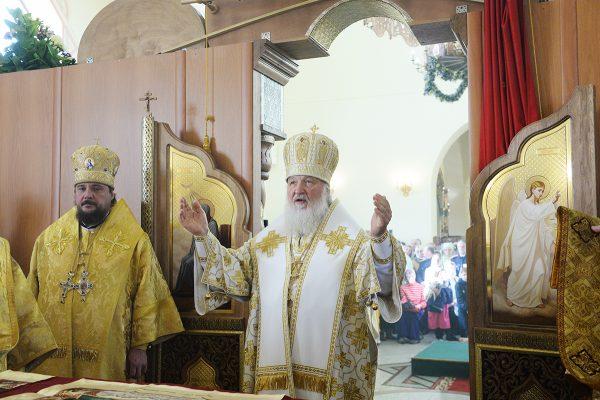 Патриарх Кирилл: В страдании человек обретает особую связь с Богом