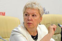 Ольга Васильева: ЕГЭ не является критерием оценки работы в школе