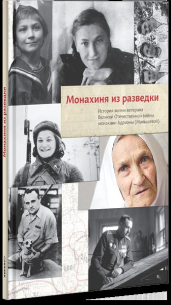 Книга Анны Даниловой