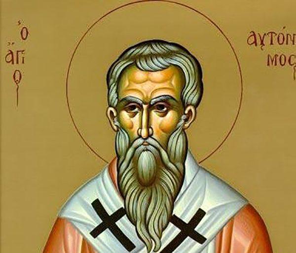 Церковь чтит память священномученика Автонома, епископа Италийского
