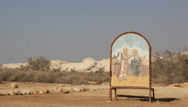 Место встречи преподобной Марии и старца Зосимы. Фото: http://hramsokol.ru