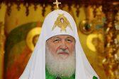 Патриарх Кирилл: Господь не входит в нашу жизнь, чтобы поразить воображение