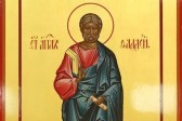 Церковь чтит память святителя Фаддея, апостола от 70-ти