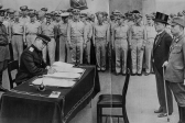 Последний снимок Второй мировой войны