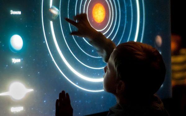 Новый министр образования пообещала вернуть уроки астрономии вшколы