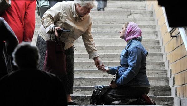 Фото: vc-fond.com