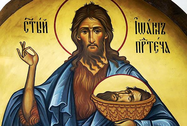 Церковь празднует Усекновение главы Иоанна Предтечи