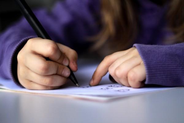 Я хочу, чтобы мой учитель знал…