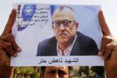 В Иордании убит христианин, опубликовавший оскорбительную карикатуру