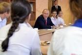 Путин объяснил, чем полезно совместное обучение мальчиков и девочек