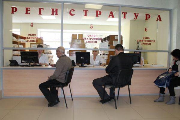 В правительство не вносился законопроект о «налоге на тунеядство»