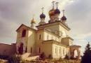 В Челябинске освятили православный приют для бездомных
