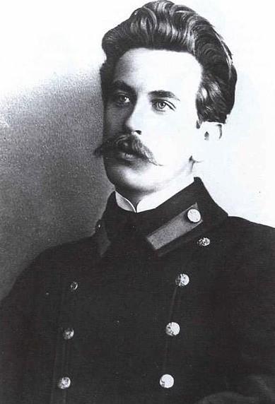 Отто Шмидт. 1912 год.