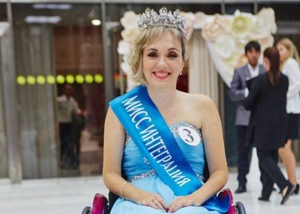 Мисс «Интеграция-2016»: Конкурс позволяет взглянуть на инвалидов по-другому