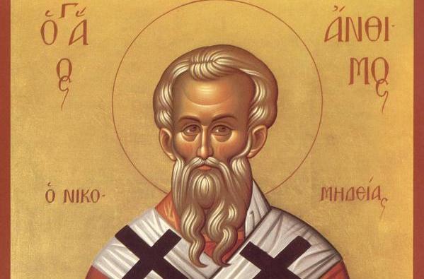 Церковь чтит память Священномученика Анфима, епископа Никомидийского