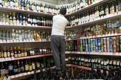 Наркологи: В России снижается потребление алкоголя