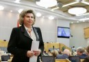Российский омбудсмен назвала эвтаназию гуманной мерой