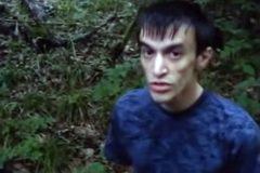 В Кремле назвали героем застреленного в Дагестане полицейского