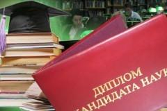 Минобрнауки изменит правила лишения плагиаторов научных степеней