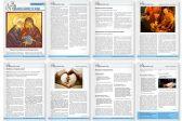 Православная стенгазета 38 (352)
