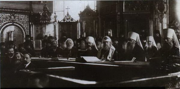 В Москве представят проект по изданию документов Собора 1917-1918 годов