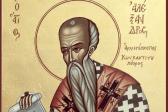 Церковь вспоминает Святителей Александра, Иоанна и Павла