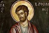 Церковь вспоминает перенесение мощей святого апостола Варфоломея