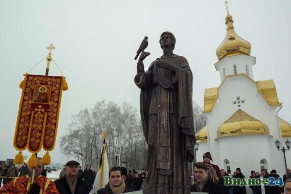 Фото: vidnoe24.ru