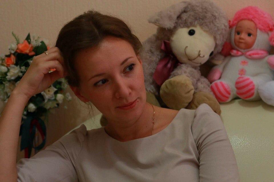"""Фото: личная страница """"ВКонтакте"""""""