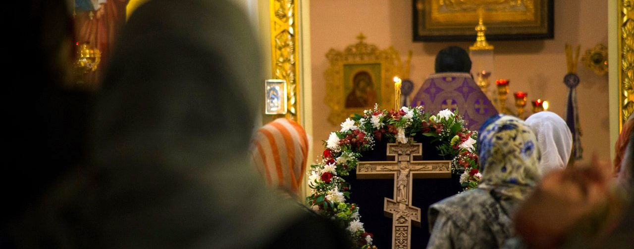 Воздвижение Креста Господня в 2019 году