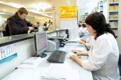 Минздрав предлагает открыть платные дочерние центры при больницах