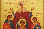 Церковь вспоминает святых Веру, Надежду и Любовь и мать их Софию