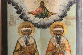 Церковь вспоминает обретение мощей Гурия Казанского и Варсонофия Тверского