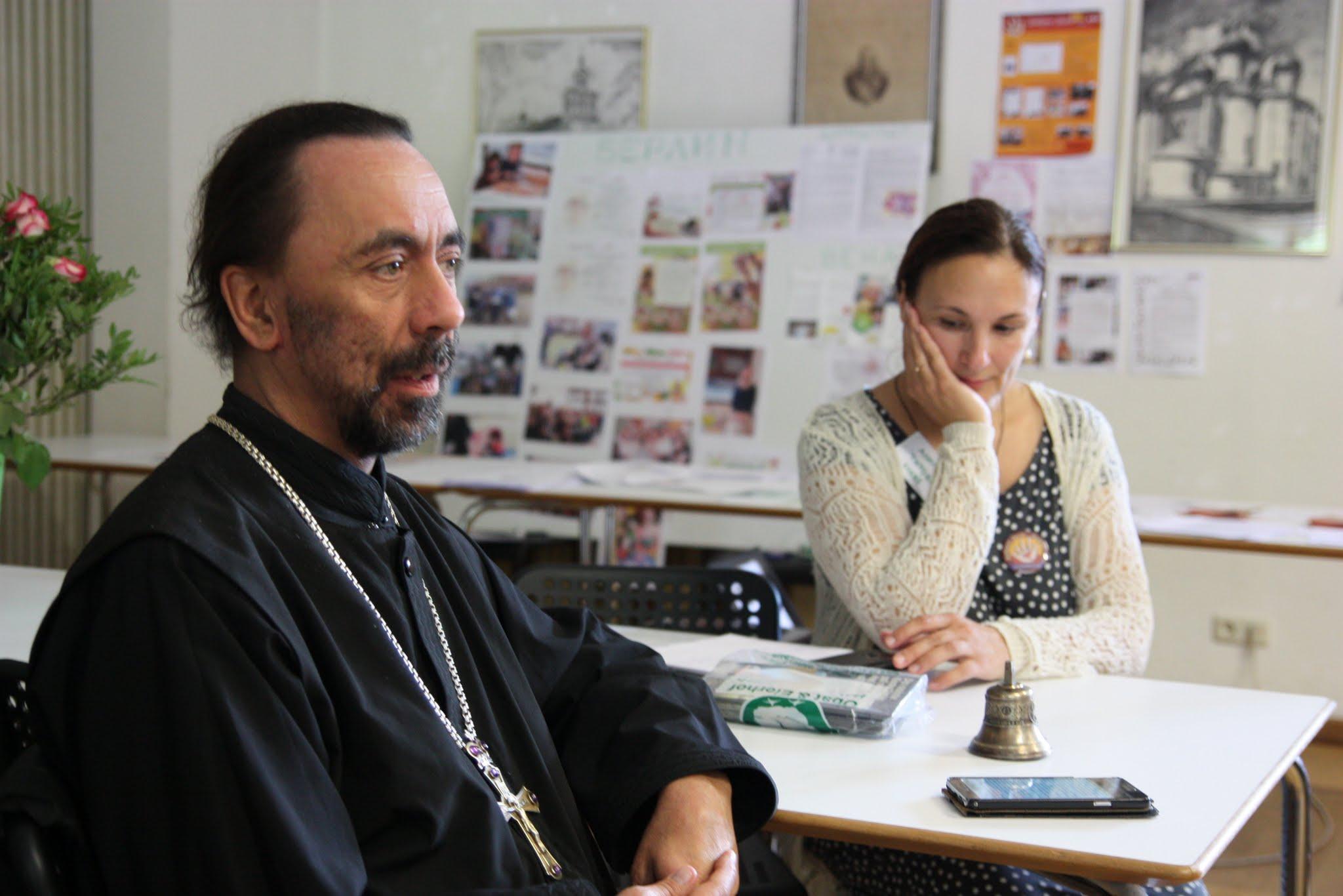 Отец Илья Лимбергер и Алина Титова
