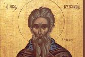 Церковь вспоминает преподобного Кириака отшельника