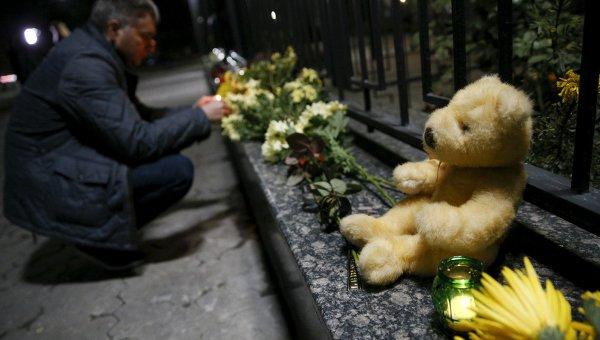 Фото: REUTERS/ Valentyn Ogirenko