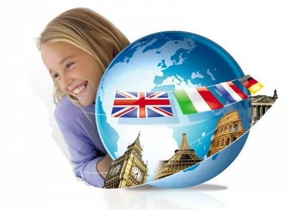 классические дешевые курсы английского в европе Вас есть
