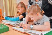Незрячие дети смогут обучаться через интернет