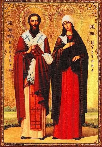 Житие святого киприана