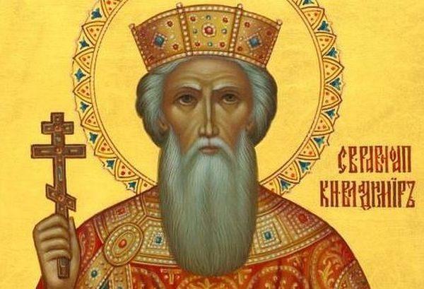 Святой князь Владимир выбран самым значимым деятелем в истории Украины
