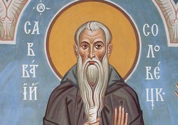 Церковь чтит память Преподобного Савватия Соловецкого