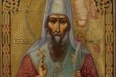 Церковь вспоминает святителя Михаила, первого митрополита Киевского