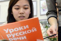 В России я обнаружил языковую страну чудес