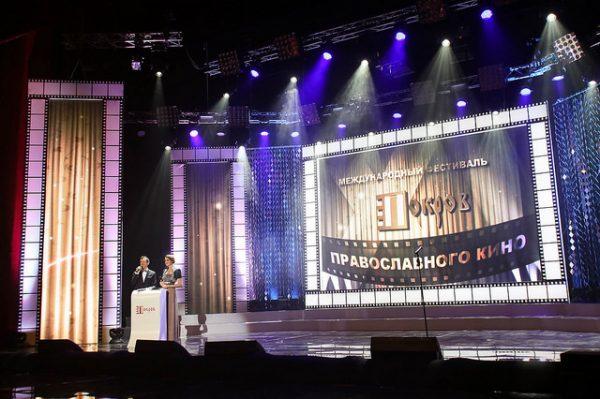 """Церемония открытия XIV Кинофестиваля """"Покров"""""""