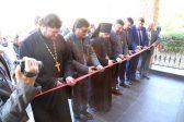В Дагестане открыли православный духовно-просветительский центр