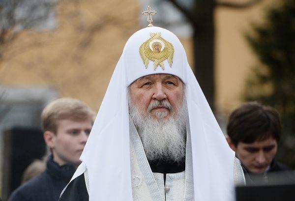 Патриарх Кирилл: «Белая трость» позволяет увидеть красоту добра
