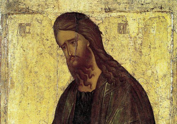 Церковь вспоминает Зачатие славного Пророка Иоанна Крестителя
