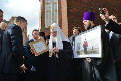 Патриарха Кирилла приняли в Королевское географическое общество